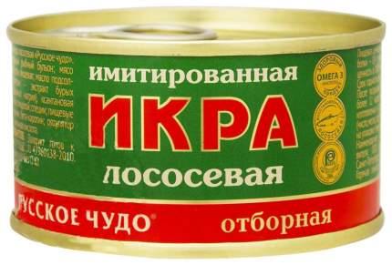 Икра Русское чудо лососевая имитированная 120 г