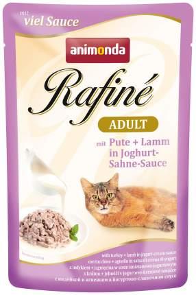 Влажный корм для кошек Animonda Rafine Adult, ягненок, индейка, 24шт, 100г
