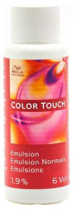 Проявитель Wella Professional Color Touch 6 vol 1,9% 60 мл