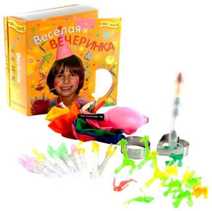 Пакет подарочный Fun kits Веселая вечеринка