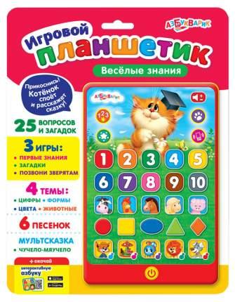 Детский планшет Азбукварик Веселые знания