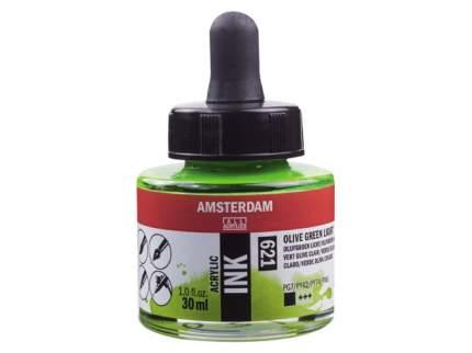 Акриловые чернила Royal Talens Amsterdam №621 зеленый оливковый светлый 30 мл