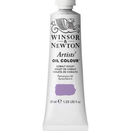 Масляная краска Winsor&Newton Artists фиолетовый кобальт 37 мл