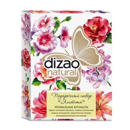 Подарочный набор премиальных масок DIZAO Элитный