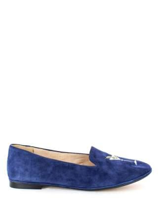 Туфли женские Just Couture синие