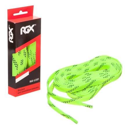 Шнурки RGX-LCS01 Neon Yellow 244 см.