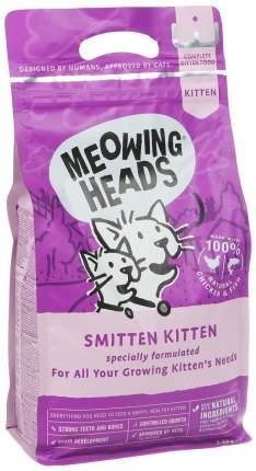 Сухой корм для котят Barking Heads Meowing Heads Kitten's delight, курица с рисом, 1,5кг