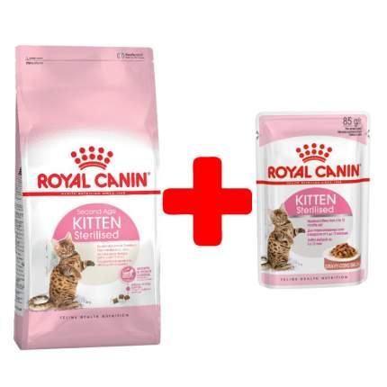 Комплект сухой корм для котят ROYAL CANIN Sterilised, 0,4кг + пауч