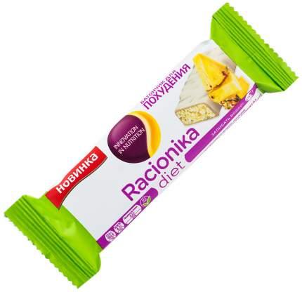 Рационика диет батончик ананас белая глазурь 60г