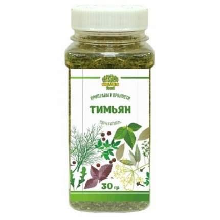 Тимьян Organic food зелень сушеная 30 г