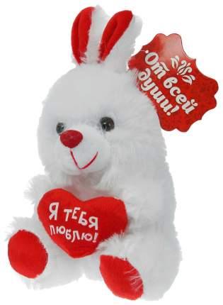 """Мягкая игрушка """"Зайчик с сердечком"""" - Я тебя люблю, 17 см Страна Карнавалия"""