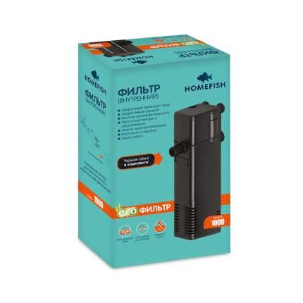 Фильтр для аквариума внутренний Home-Fish AP-1000L, 600 л/ч, 8 Вт