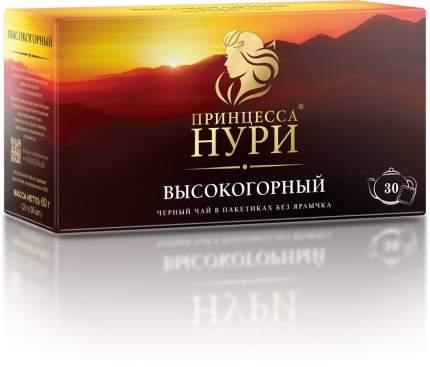 Чай черный Принцесса Нури высокогорный 30 пакетиков