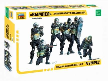 Сборная модель Звезда Антитеррористическая группа Вымпел солдатов масштаб 1:35 3598