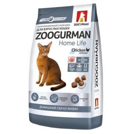 Сухой корм Зоогурман Home Life для кошек (1,5 кг, Курица)