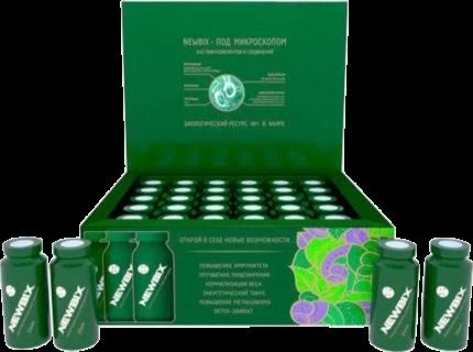 Концентрат живой хлореллы Newbix коробка 30 капсул по 20 мл