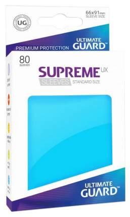 Протекторы Ultimate Guard, голубые Supreme UX Sleeves Standard Size Light Blue