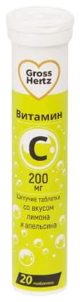 Витамин С Gross Hertz таблетки шипучие 200 мг 20 шт.