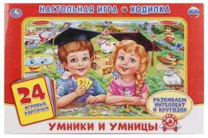 Семейная настольная игра Умка Умники И Умницы