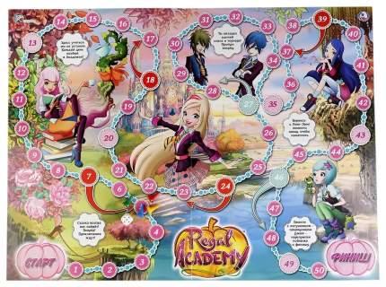 Семейная настольная игра Умка Королевская Академия