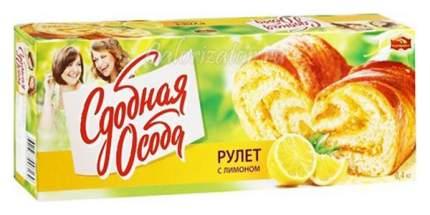 Рулет Черемушки сдобная особа с лимоном 400 г