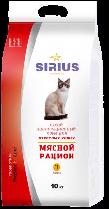 Сухой корм для кошек SIRIUS, мясной рацион, 10кг