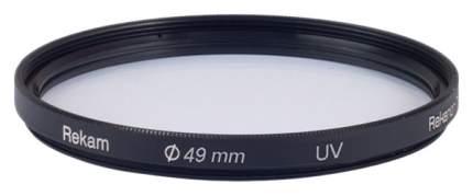 Светофильтр Rekam RF-UV49