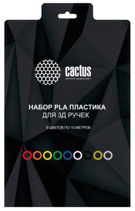 Пластик Cactus CS-3D-PLA-9X10M 9 цветов