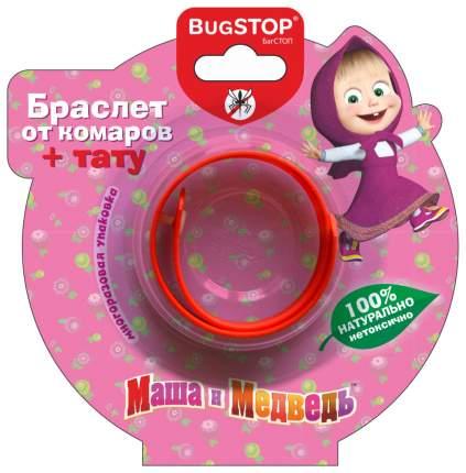 Браслет от комаров BugSTOP 'Маша и Медведь', 1 шт