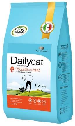Сухой корм для кошек Dailycat Indoor, для домашних, индейка, 1,5кг