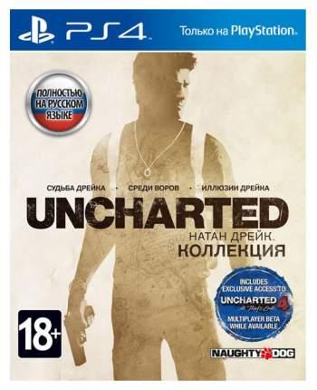 Игра Uncharted: Натан Дрейк Хиты PS для PlayStation 4