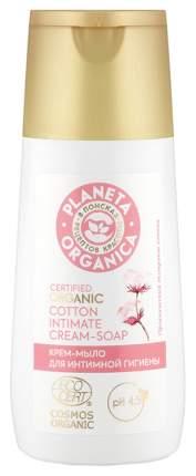 Средство для интимной гигиены Planeta Organica Хлопок