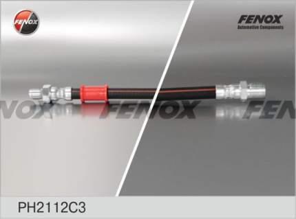 Шланг тормозной FENOX PH2112C3