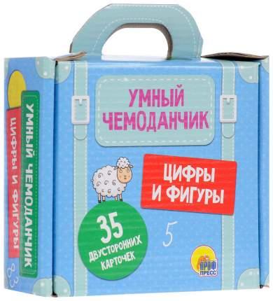 Карточки Проф-Пресс Цифры и фигуры, Умный чемоданчик, 35 шт.