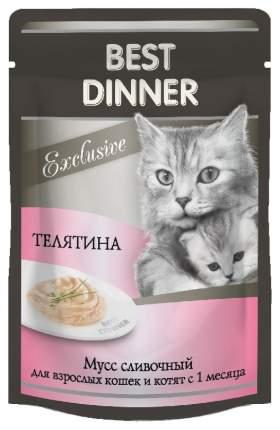 Влажный корм для кошек Best Dinner Exclusive, сливочный мусс с телятиной, 85г