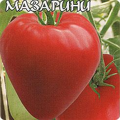 Семена Томат Мазарини, 20 шт, Биотехника