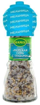 Соль морская Kamis с травами мельница 78 г