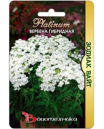 Семена Вербена гибридная Зодиак Вайт, 15 шт, Platinum Биотехника