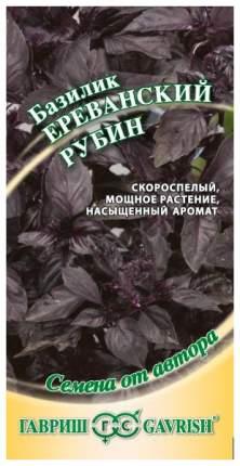Семена Базилик Ереванский Рубин, 0,3 г Гавриш