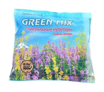 Семена Зеленая смесь GREEN MIX, 0,5 Зеленый ковер