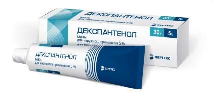 Декспантенол мазь 5 % 30 г