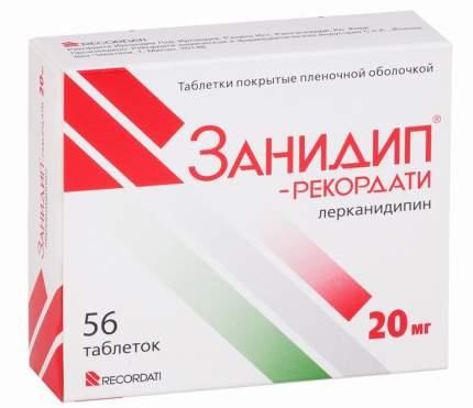 Занидип-Рекордати таблетки, покрытые пленочной оболочкой 20 мг 56 шт.