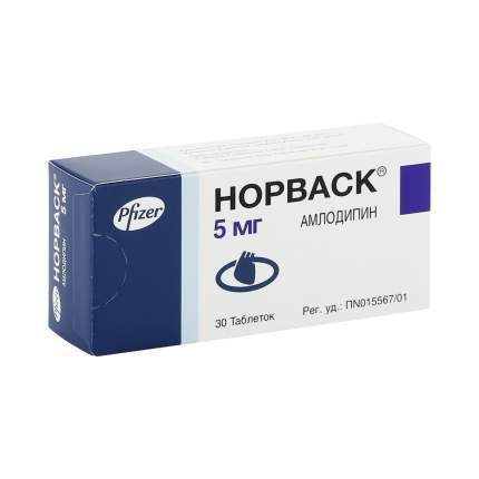 Норваск таблетки 5 мг 30 шт.