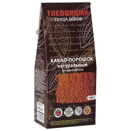Какао порошок Theobroma Пища богов натуральный 100 г