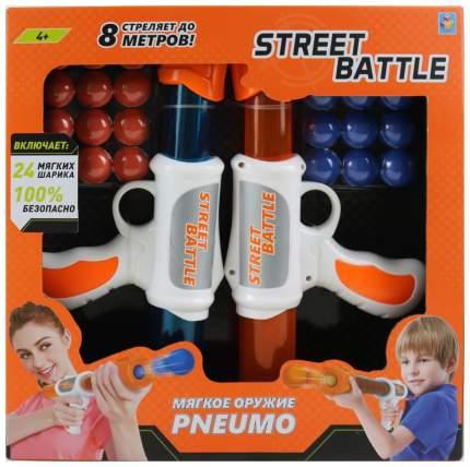 Огнестрельное игрушечное оружие 1TOY Street Battle Т13651
