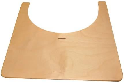 Столик для стульчика для кормления Kid-Fix Съемный натуральный