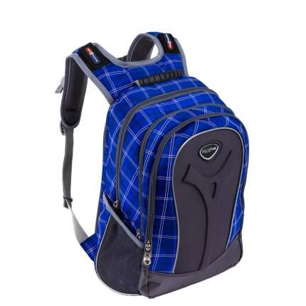 Рюкзак мужской Polar П3068 17 л синий