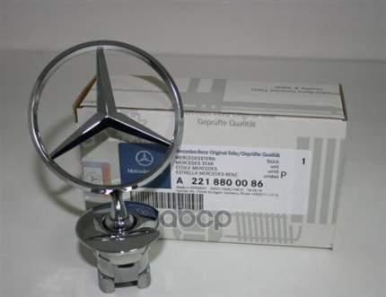 эмблема MERCEDES-BENZ A2218800086