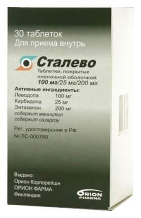 Сталево таблетки 100 мг+25 мг 30 шт.