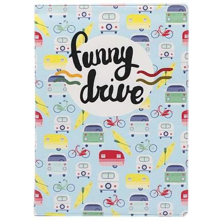 "Обложка на автодокументы ""Funny drive"""